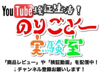 youtubeチャンネル image
