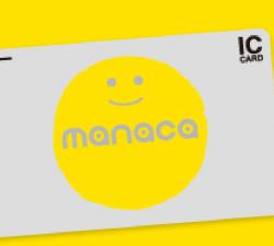 待ちに待った マナカ(manaca)とトイカ(TOICA)が2012年4月21日からやっと相互利用可能になりますよ