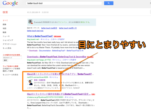 Better touch tool  Google 検索 2