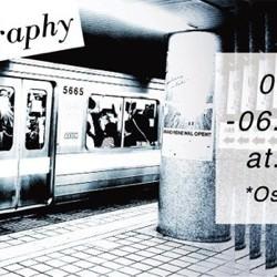 iPhoneで撮影加工編集した写真のみの@stilo写真展「iPhoneography」に行ってきた