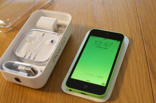 iphone5c 緑