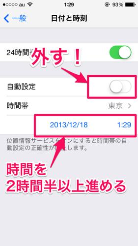 SlooProImg 20131218013758 10