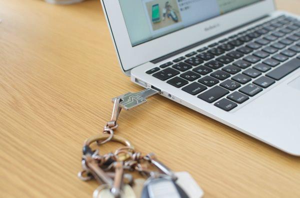 いつも必ずある安心感 鍵型のUSBメモリー「Key Drive」