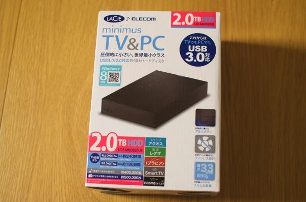 おすすめテレビで使える外付けハードディスク「LaCie minimus 2TB HDD」