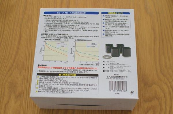 DSC 0793