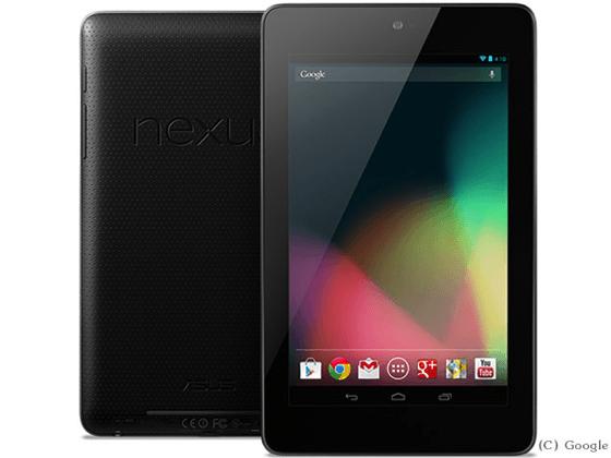 Nexus7(2012)Wi-Fiモデル、13,800円でASUSショップ アウトレットで販売中