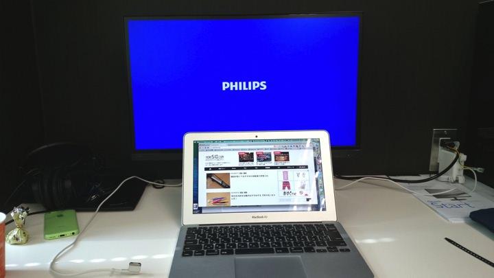 Philips液晶ディスプレイ 接続