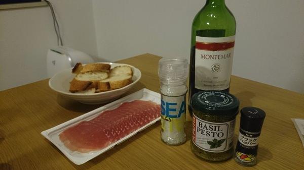 カルディで買ったバジルペーストがワインに合って美味い
