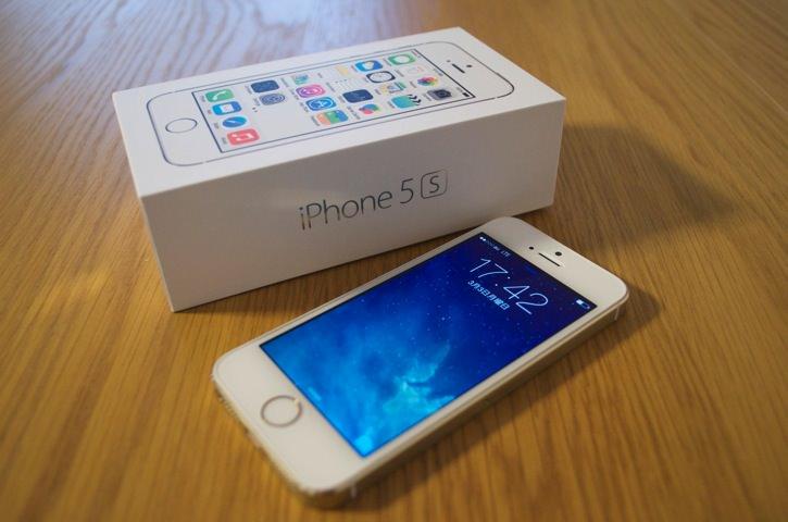au iPhone5S 32Gを、一括0円+3,000円キャッシュバック付きで購入しました
