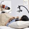 ダメ人間製造スタンドが登場スマホ,タブレットをベッドで寝ながら使えるスタンド