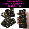 スタッズ刺さる使い勝手二の次なパンクロッカーのためのiPhoneケース、上海問屋から登場