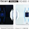 国内初iPhoneと連携する体重計「タニタ InnerScan Dual」