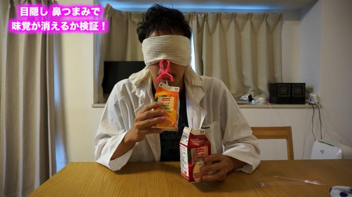オレンジジュース アップルジュース