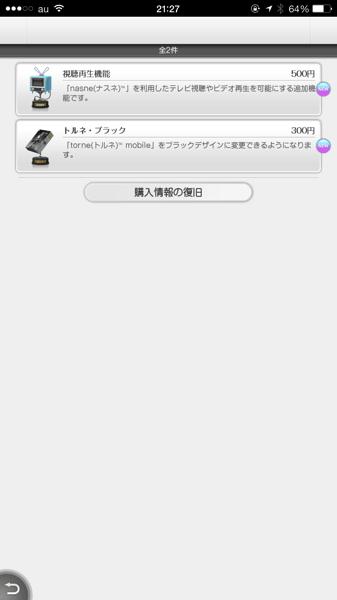 IMG 4997