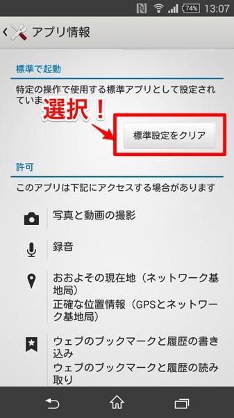 Screenshot 2015 06 13 13 07 14