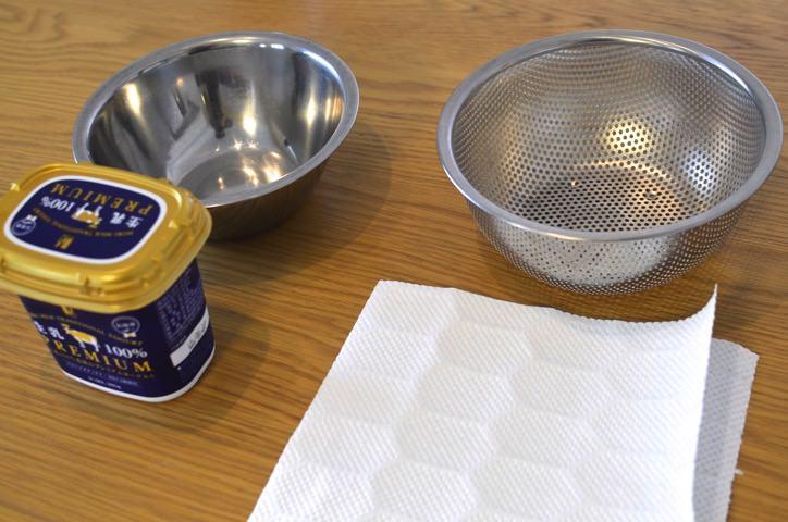 僅か20分時短「水切りヨーグルト」の作り方レシピ