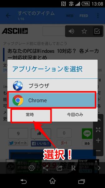 Screenshot 2015 06 13 13 08 24