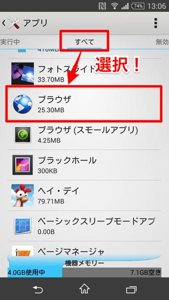 Screenshot 2015 06 13 13 06 39