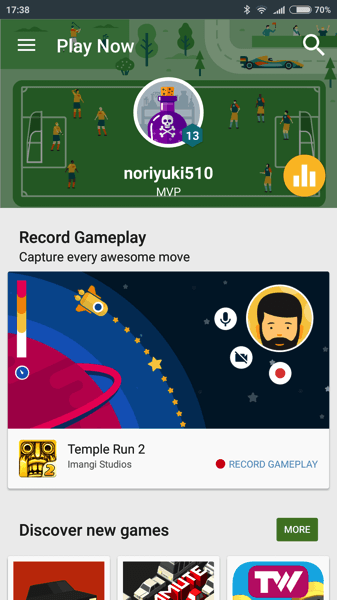 playゲーム画面