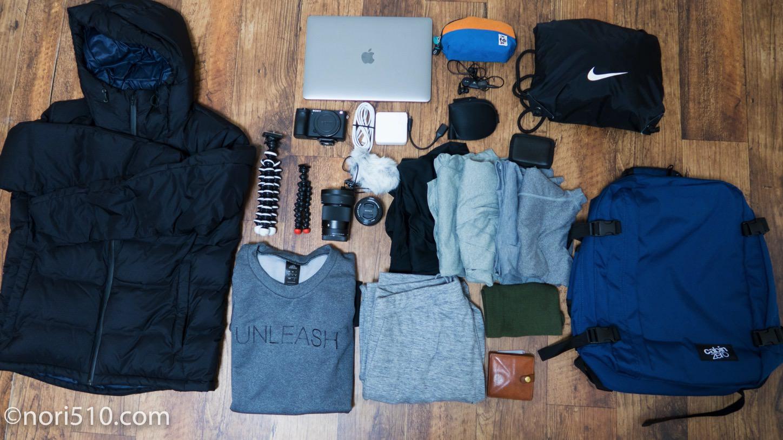 【旅行かばんの中身】4泊5日冬の北海道旅行に持っていった物