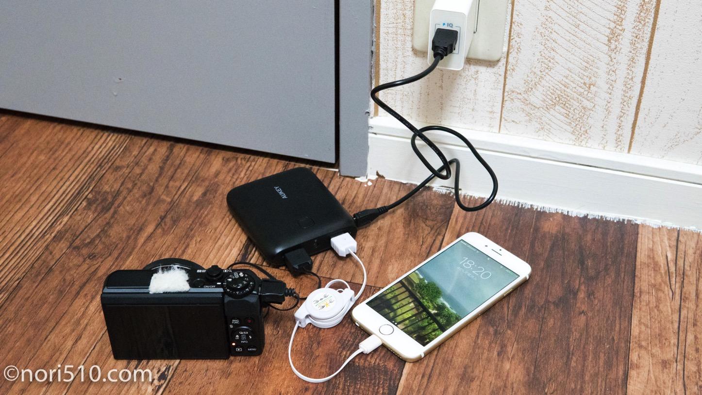 USB充電機器2つ