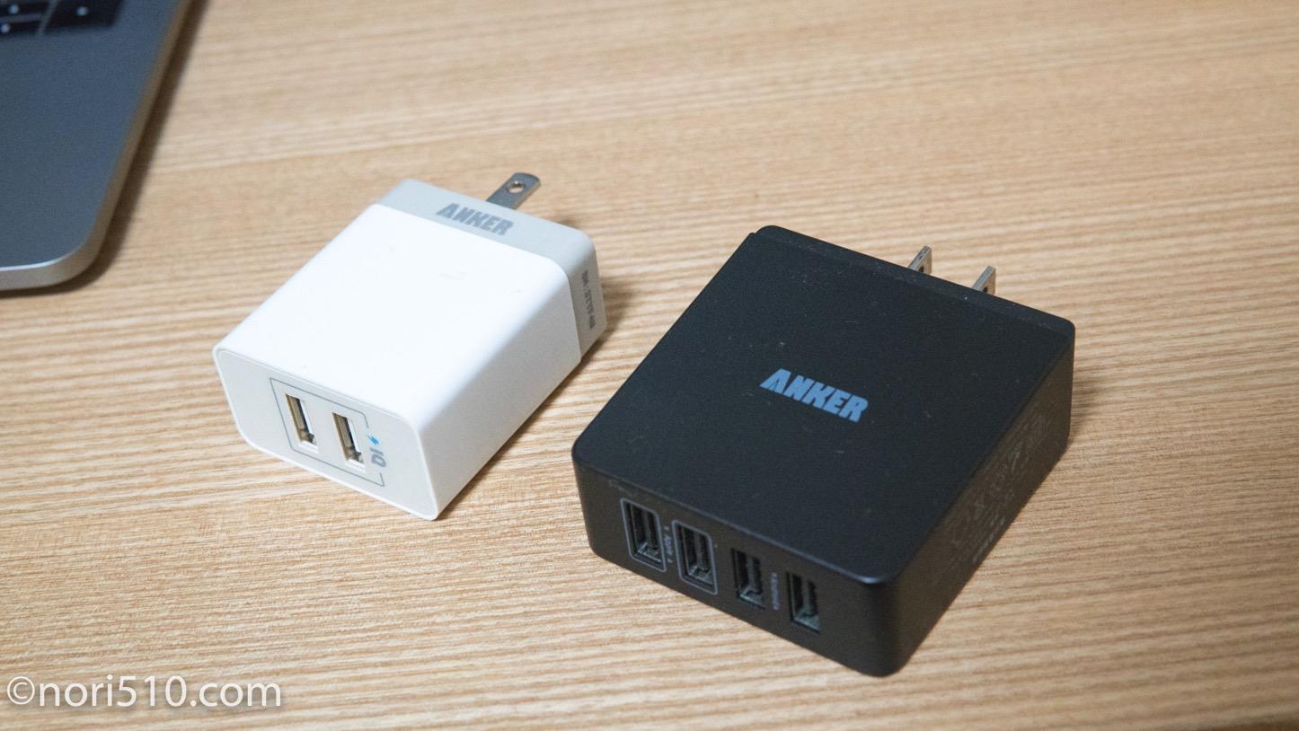 USB端子数の違うアダプタ