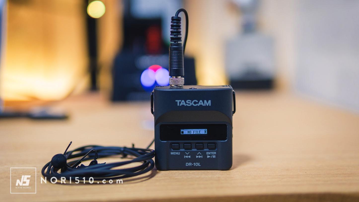小型軽量のピンマイクPCMレコーダー「TASCAM DR-10L」購入レビュー
