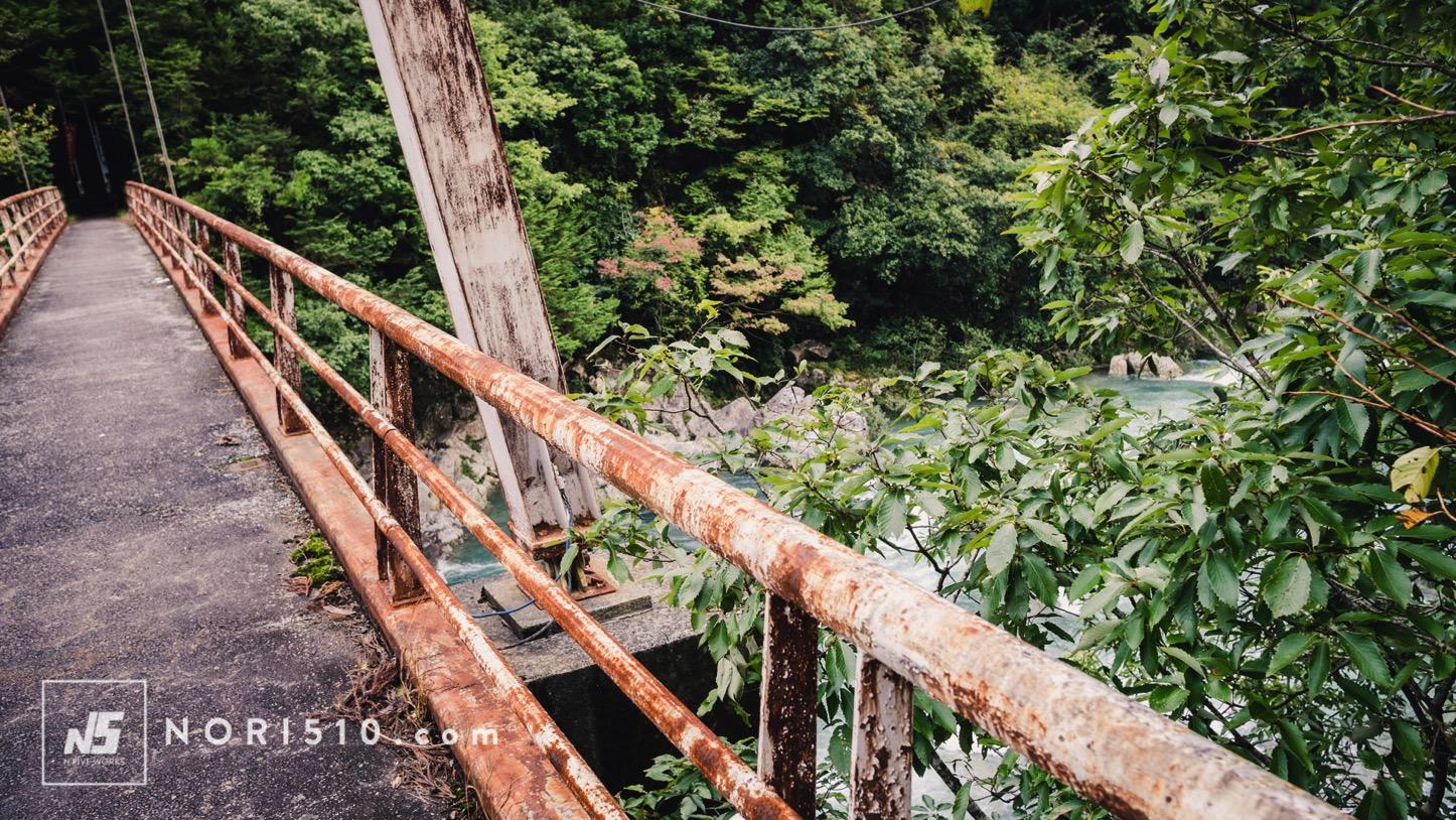 龍神への橋