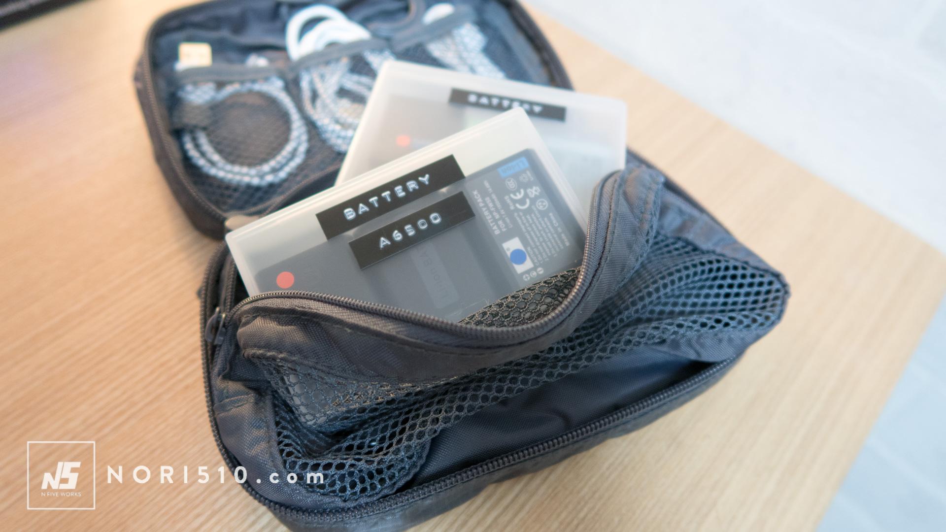 ソニーのカメラバッテリーにピッタリの収納ケースがセリアで見つかった!!