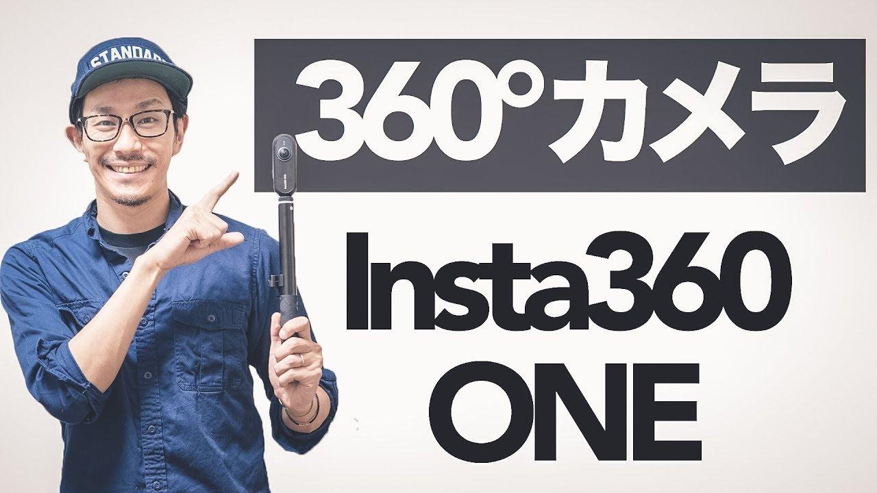 360°カメラ insta360 one
