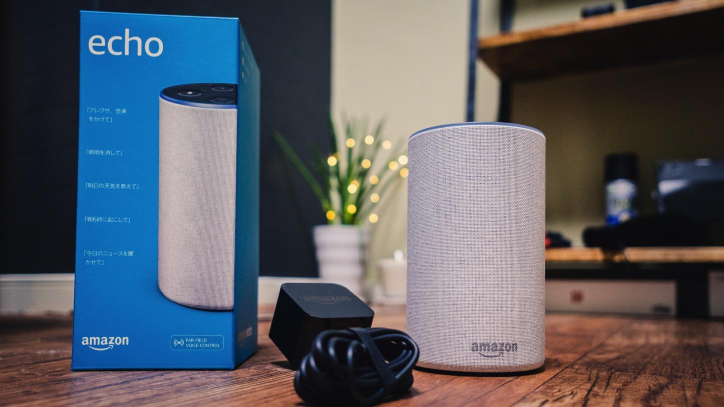 アレクサ!Amazon echoとeRmote miniで家電を音声操作する未来が我が家にやってきた!