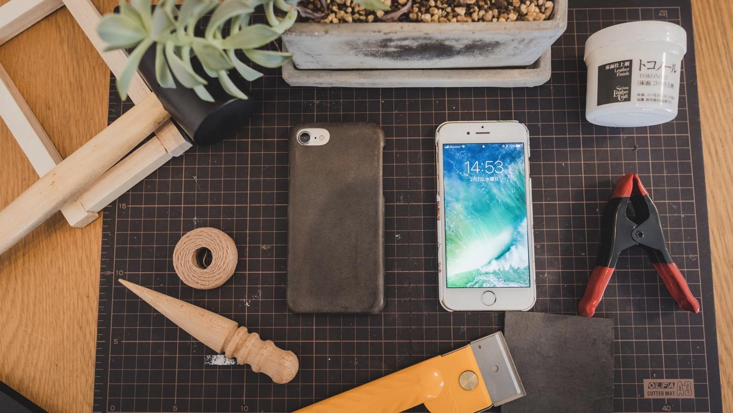 【簡単レザークラフト】500円で革のiPhoneケース作り!