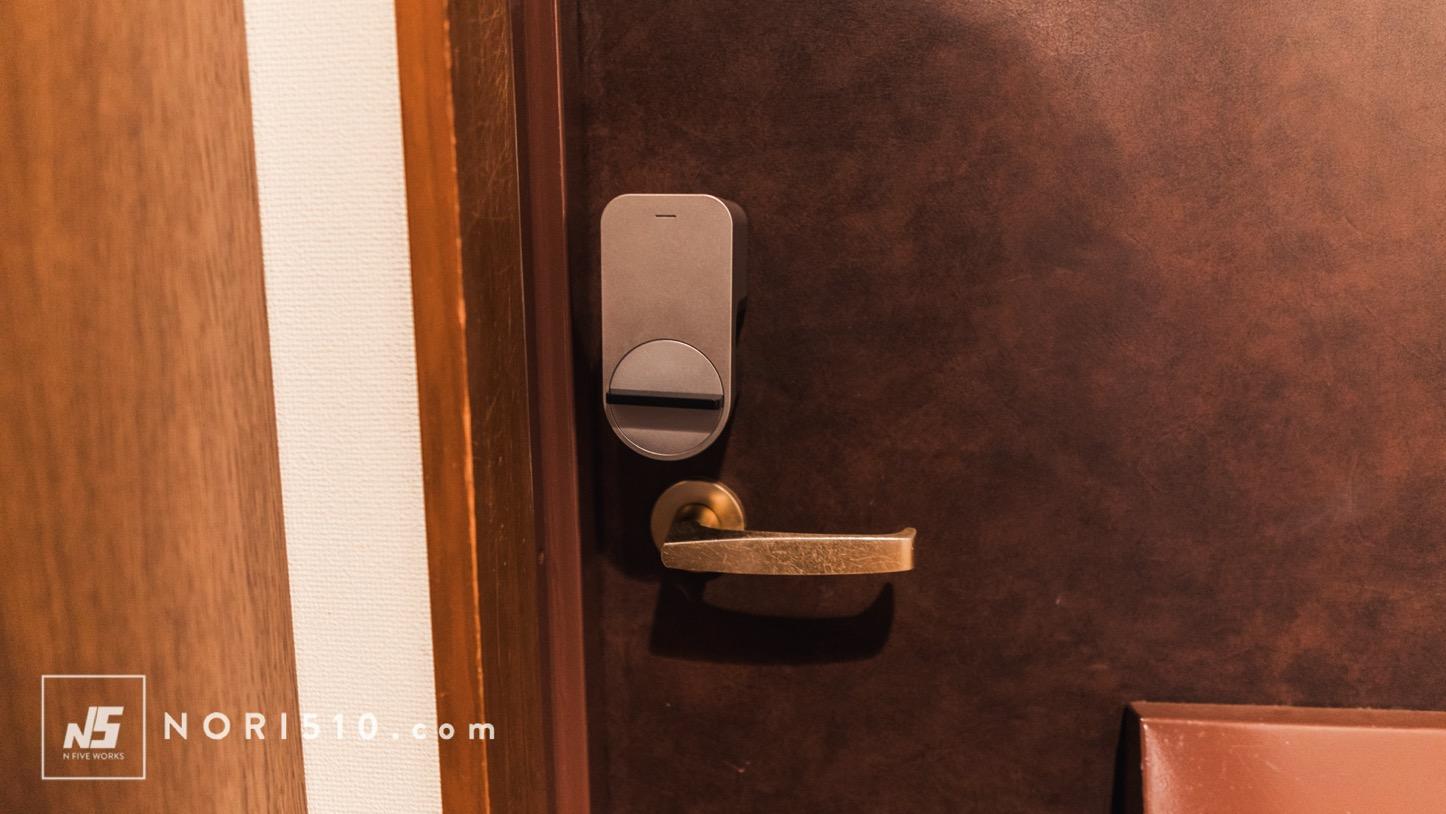 qurio smart Lock