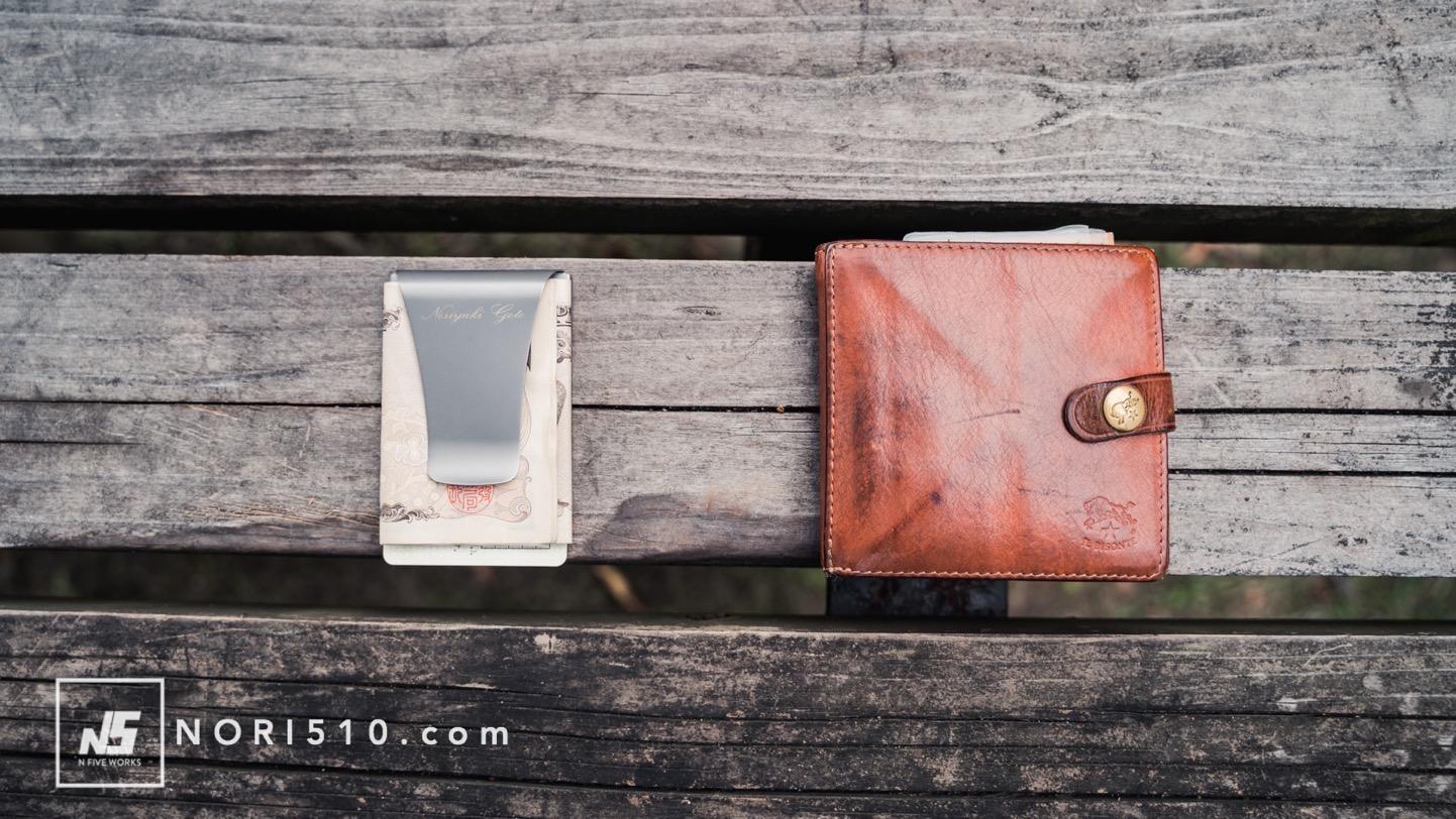 2つ折り財布と比較