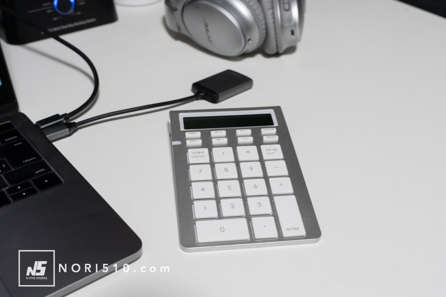 電卓になるワイヤレステンキー「Satechi  smart keypad」