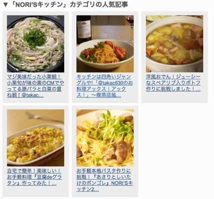 マジ美味だった小栗鍋 小栗旬が味の素のCMでやってる豚バラと白菜の重ね鍋   takac630 のお料理アックス アックス  nori510 com