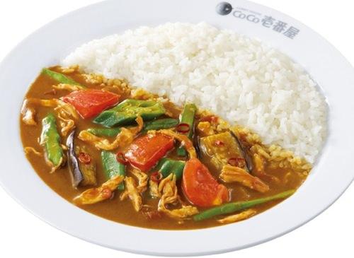 チキンと夏野菜カレー  ココイチのメニュー|カレーハウスCoCo壱番屋