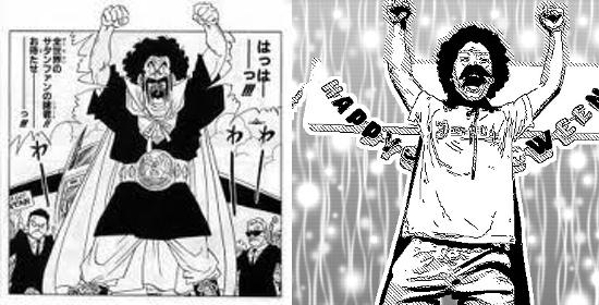 サタン漫画2