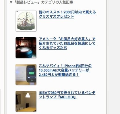 IKEAで980円で売られているペンダントランプ MELODI  nori510 com 1