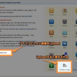 wordpress WPtouchでblogのiPhoneアイコンを設定する方法