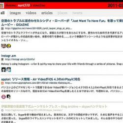 Twitterタイムラインの日、時間毎の人気リンクをまとめてみせる「retime.me」がヤバイィ