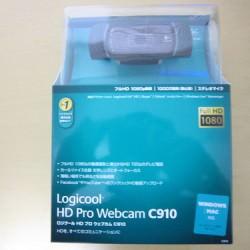iSghtから乗り換え「Logicool HD Pro Webcam C910」を買ったよ