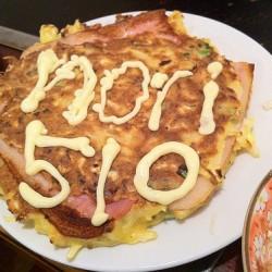 飲食店 名古屋大須にある超イイ感じのお好み焼き店「しらかわ家」を食べたよ