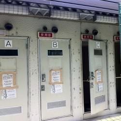 銭湯 名城公園ランニング後は周辺銭湯で一番近い「八千代湯」に行ってきたよ