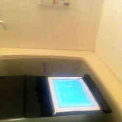 お風呂にぽちゃん。dripro防水ケースに入れてipadをお風呂でも使い倒す
