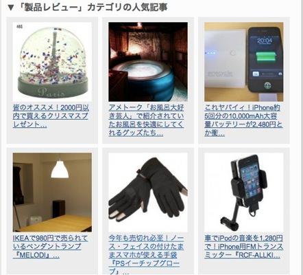 IKEAで980円で売られているペンダントランプ MELODI  nori510 com