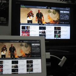 話題の定額動画配信サービス「hulu」もiPad2とDigital Av AdapterでTVで視聴する