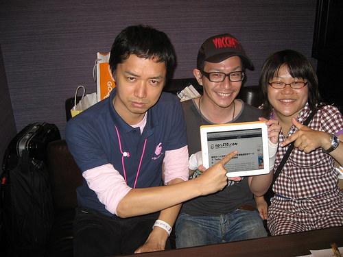 nori510.comがAppBank公認blogに?AppBankオフ名古屋にて