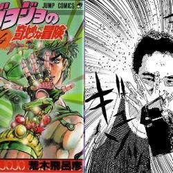 「漫画カメラ」で実写の漫画化ジョジョ好きプロブロガー @ushigyu 氏がジョジョ立ちに挑む