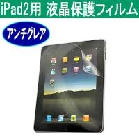 新しいiPadは激安グッズで固める上海問屋のiPad関連 激安優良商品 まとめ